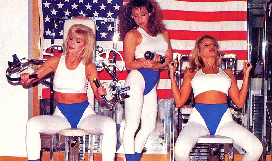 workout babes pumping it up 1980s